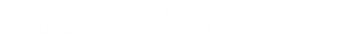 American Institute of Chemical Engineers | Georgia Institute of Technology